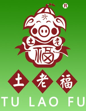 重庆土老福生态农业开发有限公司